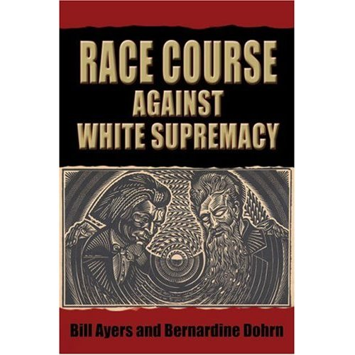 white supremacy essay White supremacy essay topics melanoid (1853-55 essay on the inequality of human races), that was by far his white supremacy, beliefs and ideas purporting natural superiority of the.